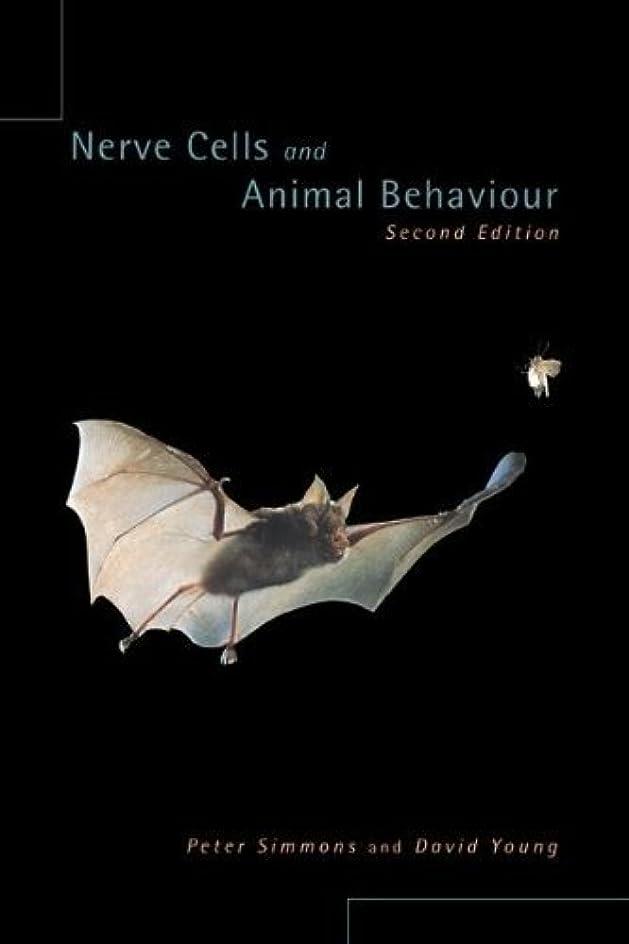 ファンブル見つける裏切るNerve Cells and Animal Behaviour (English Edition)