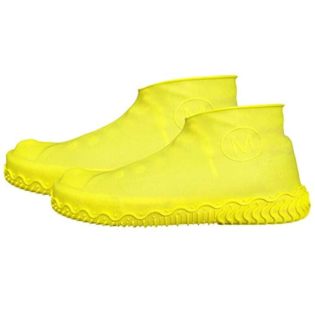 セント男らしさ処方する滑り止めの再使用可能なラテックス靴は防水レインブーツのオーバーシューズの靴をカバーリサイクル可能なシリコーンのオーバーシューズ雨防水靴カバーブーツカバープロテクター (イエロー, L)