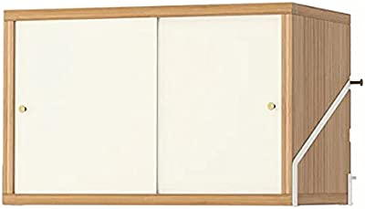 Ikea SVALNÄS Cabinet with 2 Doors, Bamboo/White, 61x35 cm