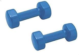 Emfil Exercise Dumbbells (4kg x 2)