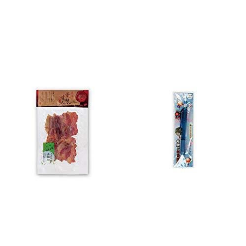 [2点セット] 薫製達人 豚バラベーコン燻製(60g)[飛騨山椒付き]・さるぼぼ 癒しシャープペン 【ブルー】