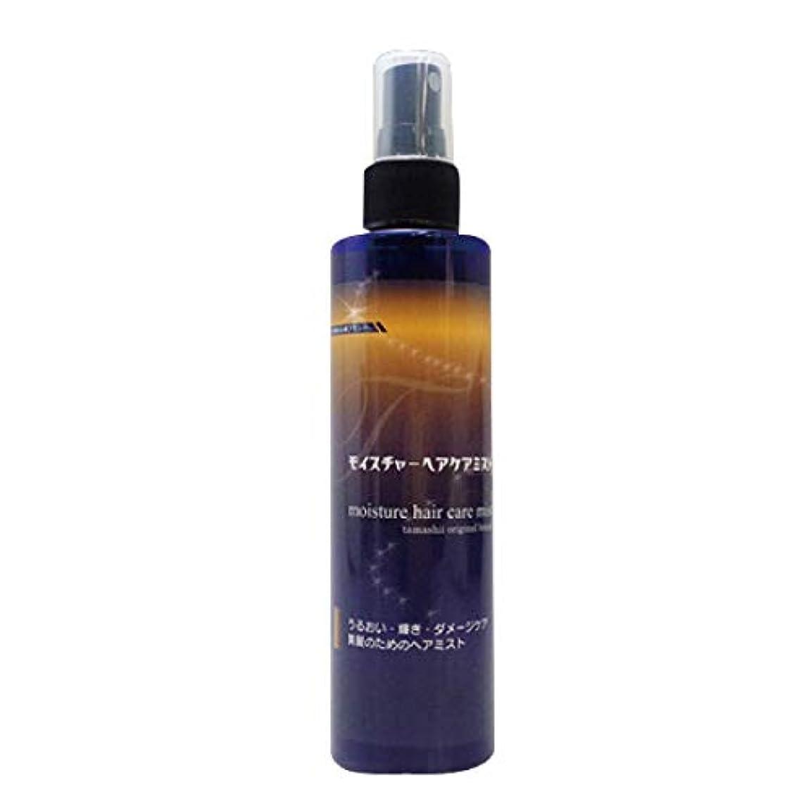 年齢頼る滝モイスチャーヘアケアミスト200ml(無香料) ミストタイプのノンケミカル無添加トリートメント(髪の美容液)