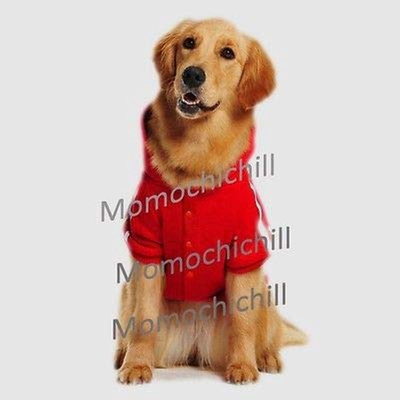 FidgetFidget New Dog Sports Clothes Big Hoodie Jumper Coats Red Black Red XL Chest 39.4Inch