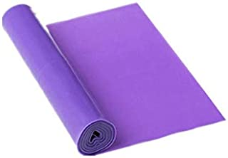 Exercise Band, Long Resistance bands, Sport Yoga Elastic Bands Natural Latex Elastic Exercise Equipment for Physical Thera...