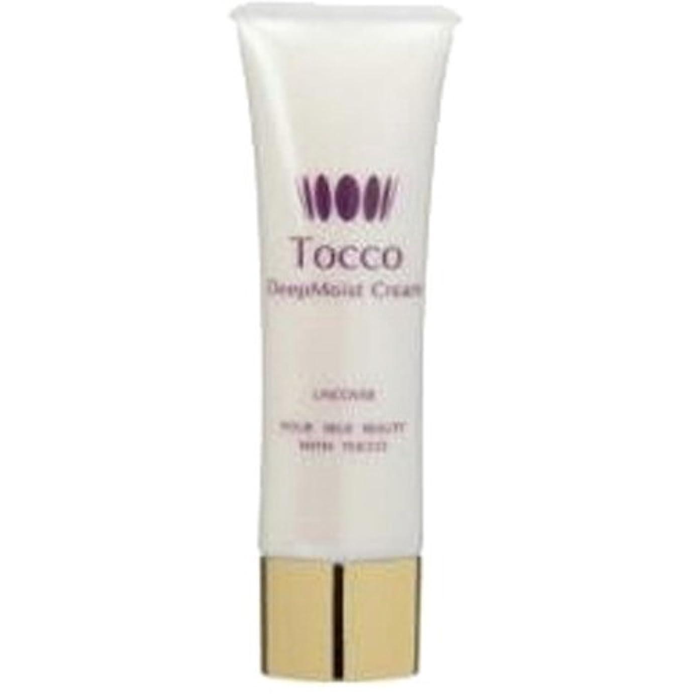 タイプ好戦的な薄いですTocco(トッコ)ディープモイストクリーム 30g