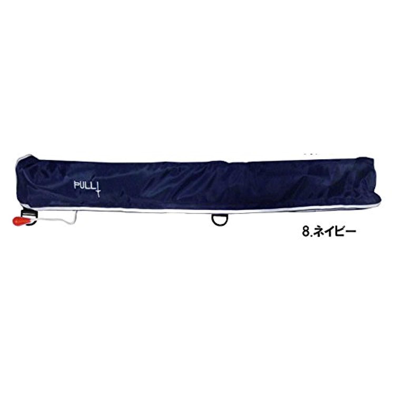 ライフジャケット ベルトタイプ 自動膨張式 全10色 CE認証取得品 ISO基準適合 男女兼用 フリーサイズ (ネイビー)