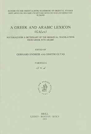 A Greek and Arabic Lexicon (Galex): Fascicle 6 'wl - 'yy