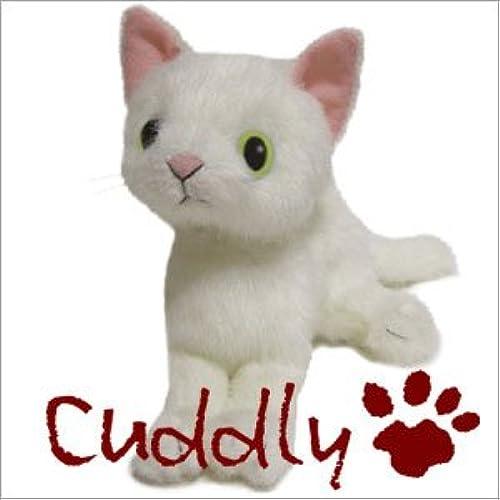 Ahorre hasta un 70% de descuento. Drops of blanco stuffed toy Cuddly  Cuddly kittens kittens kittens (Dorops Shiro) amarillo (japan import)  Venta en línea de descuento de fábrica
