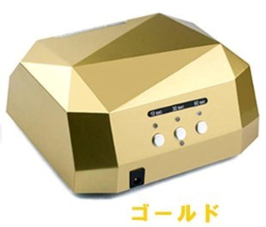 LED&CCFLダブル搭載 36Wハイパワーライト/ダイヤモンド型/タイマー付き!/自動感知センサー付き!【全4色】 (ゴールド)