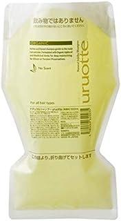 ナチュラルシャンプー uruotte オーガニック(無香料) 詰め替え用 500mL