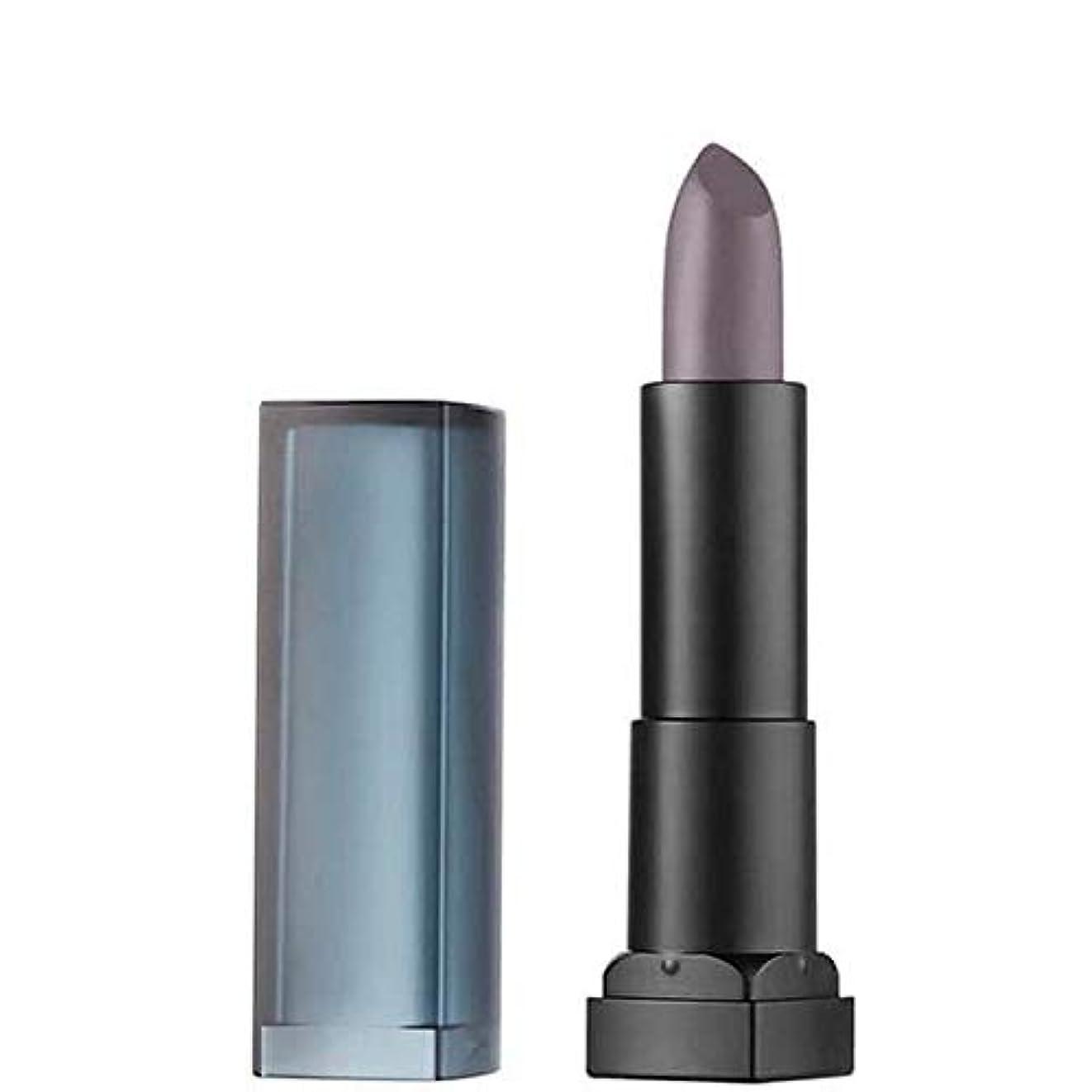 ビジネス予測骨折[Maybelline ] メイベリンカラー扇情的なマットな口紅25冷却グレー - Maybelline Color Sensational Matte Lipstick 25 Chilling Grey [並行輸入品]