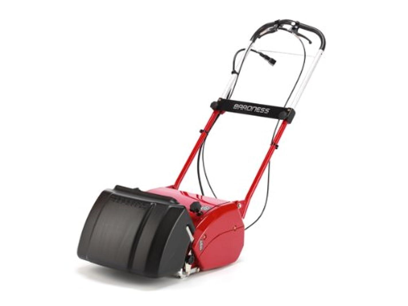 シチリア叫ぶパレードバロネス コード付自走式芝刈り機 LM12MH 刈り高変更オプション装着品