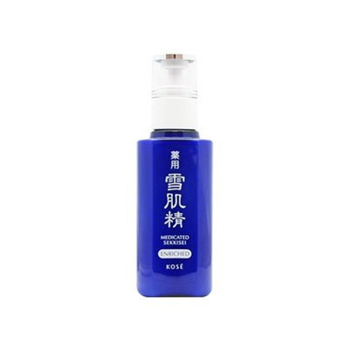 ベール制限無駄にコーセー(KOSE) 薬用 雪肌精 乳液 140ml[並行輸入品]