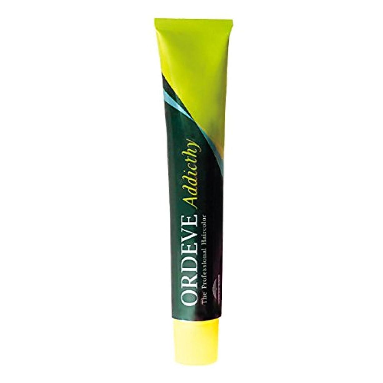 合併症フルーティーピケミルボン オルディーブ アディクシー 1剤 7-GP グレーパール 80g