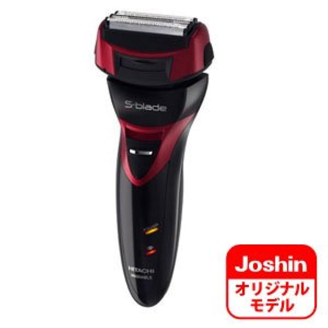 懐リラックスみなさん日立 メンズシェーバー(ディープレッド)HITACHI S-blade(エスブレード)【4枚刃】RM-F413のJoshinオリジナルモデル RM-F16J-R