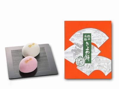 熱田で生まれた名古屋の銘菓 きよめ餅 紅白 2個〜30個 (30個入)
