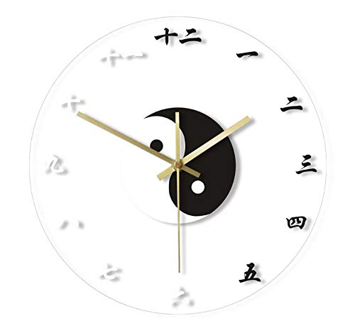 Yin Yang Religion Symbol with Chinese Numbers Feng Shui Character Wall Clock Chinese Gift Home Decor Silent Swept Wall Watch