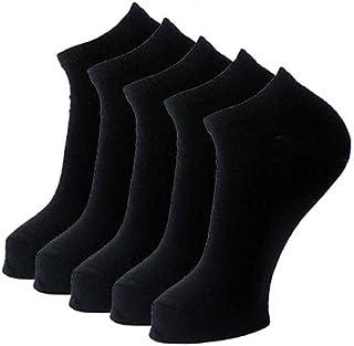 Men Ankles 5 Pack