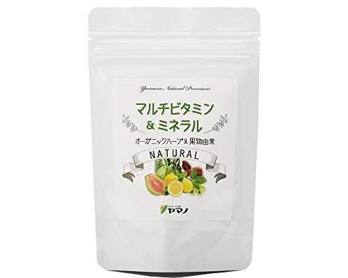ふれあい生活館ヤマノ オーガニック素材のマルチビタミン&ミネラル ビタミン10種類 ミネラル8種類