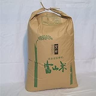 <令和元年><送料無料>富山県産 古代米 : 黒米 (紫黒米) / 30kg 生産者直販のおいしい健康食!