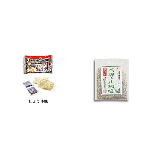 [2点セット] 飛騨高山ラーメン[生麺・スープ付 (しょうゆ味)]・手造り 飛騨の山椒塩(40g)