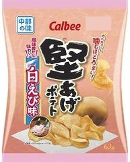 【中部限定】カルビー 堅あげポテト 白えび味 63g×12袋
