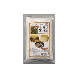オーガニック米粉 500g ×13 有機JAS認定米