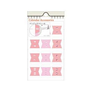 エーワン カレンダー インデックス ピンク 05601