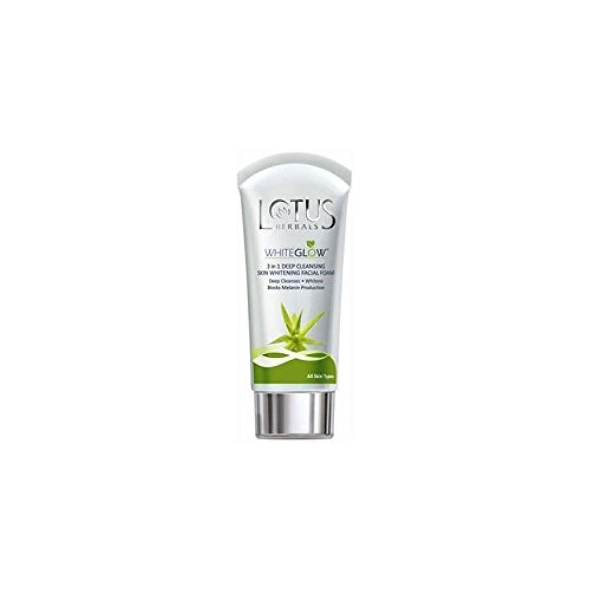 ぼかす悪党モーテルLotus Herbals 3-in-1 Deep Cleansing Skin Whitening Facial Foam - Whiteglow 50g