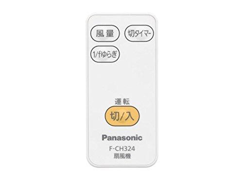 ゆうパケット対応品 パナソニック Panasonic 扇風機 リモコン FFE2810214