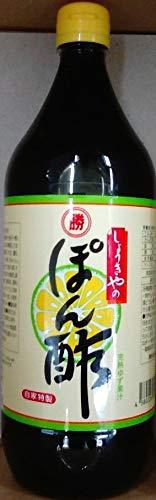 勝貴屋のポン酢 (しょうきやのぽんず)900mlX1本