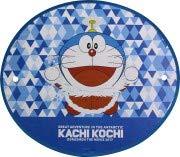 Doraemon Pare-soleil pour Vitre Latérale, Kachi Kochi, paire
