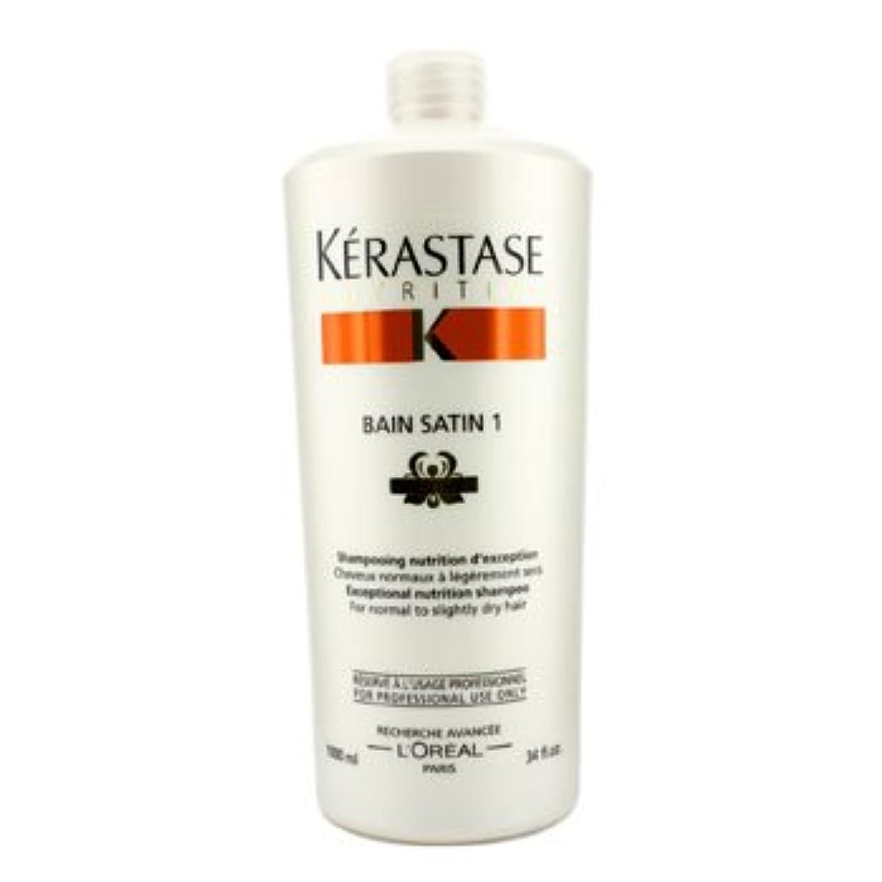 幸運なことに元気な思慮のない[Kerastase] Nutritive Bain Satin 1 Exceptional Nutrition Shampoo (For Normal to Slightly Dry Hair) 1000ml/34oz