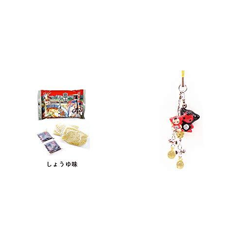 [2点セット] 飛騨高山ラーメン[生麺・スープ付 (しょうゆ味)]・さるぼぼペアビーズストラップ 【黄】/縁結び・魔除け//