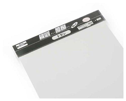 光 カラートタン板 ホワイト HT270-1