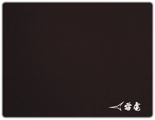 Artisan Raiden - Professional Gaming mouse pad (Size: Medium, Foam: Mid, Color: Black)