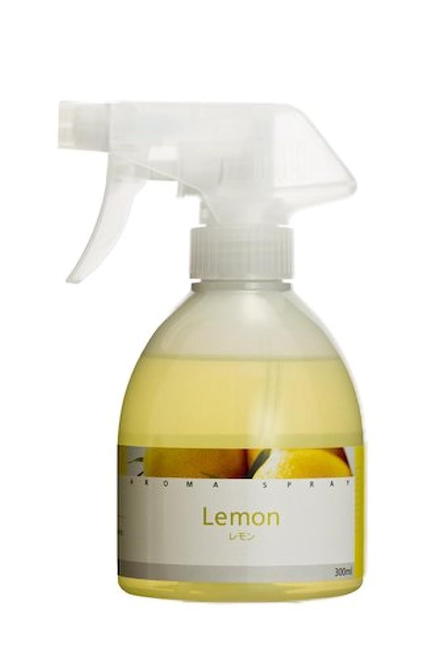 赤外線リップ危険なAROMASTAR(アロマスター) アロマスプレー レモン 300ml