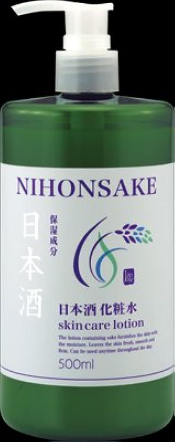 スパイ私達成功するビューア 日本酒 化粧水 × 10個セット