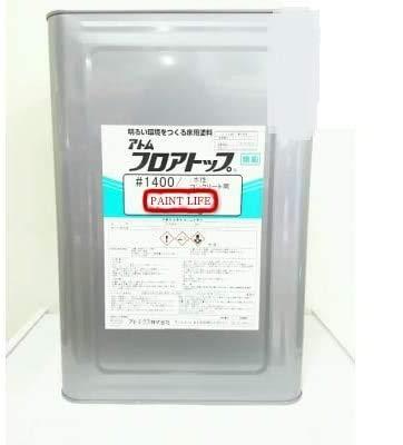 アトミクス アトム フロアトップ #1400 15kg 業務用 防塵/水性/床 ライムグリーン