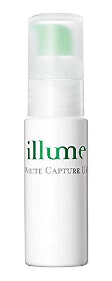 食事るドットイリューム ホワイト キャプチャー UV