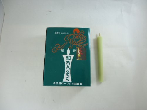 和ろうそく 型和蝋燭 ローソク 棒 4号 白 25本入り 約14センチ 約1.5時間燃焼