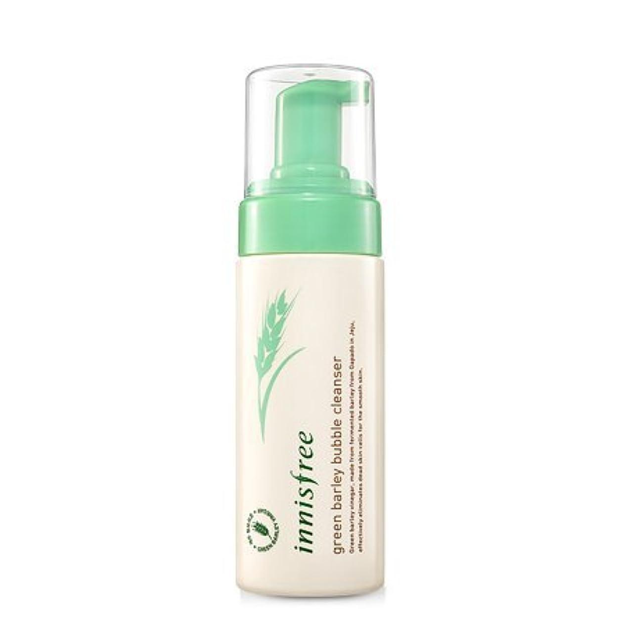 競争コンサート祖先[innisfree(イニスフリー)] Green barley bubble cleanser 150ml 青麦のバブルクレンザー [並行輸入品][海外直送品]