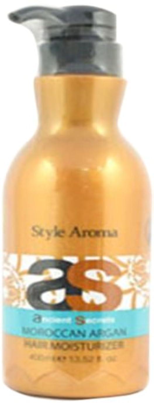 最終的にナインへ生まれスタイルアロマ エンシェント シークレッツ &K モロッカンアルガンヘア モイスチャライザー