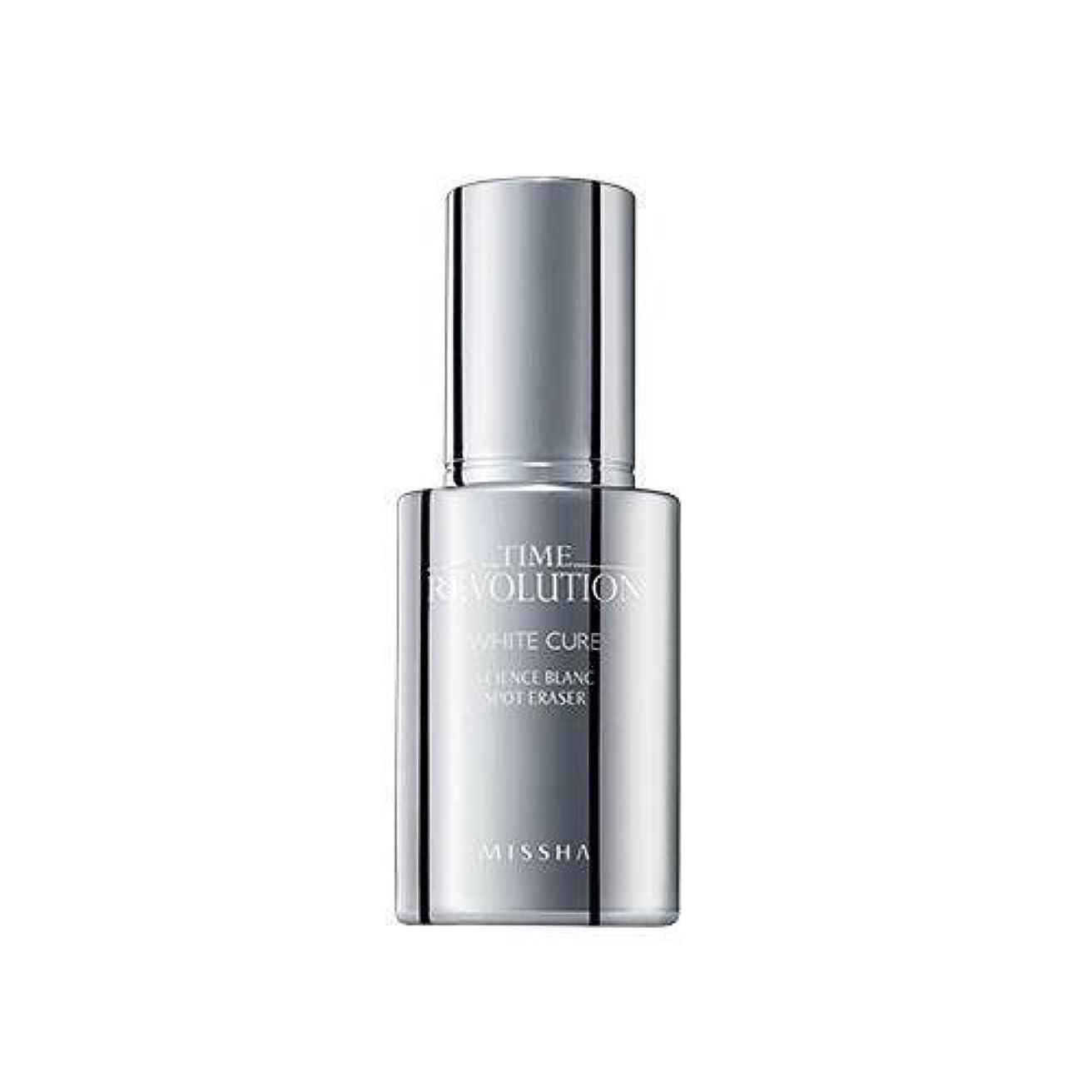 つなぐ初期の揮発性Mamonde Total Solution Eye Cream [Korean Import]