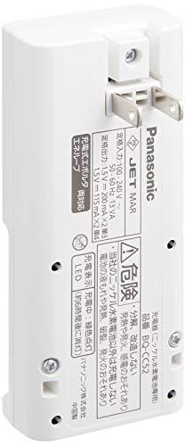 Panasonic充電式EVOLTA充電器セット単3形充電池2本付お手軽モデルK-KJ52LLB20