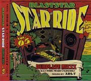 STAR RIDE vol.5