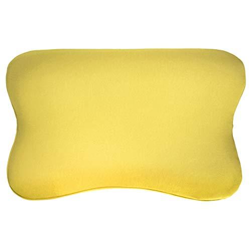 Bezug für BLACKROLL Recovery Kissen   In vielen Farben   Passgenauer Jersey-Kissenbezug   100 {3e4f65c5cacb2db5e88b1ce436185dc817a5e2ecc6b848ed23e255f313cfbc55} Baumwolle   Farbton: Zitrone