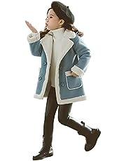 子供服アウター キッズ コート 女の子 無地 上着 厚い 暖かい トップス 通園 通学 ふわふわ かわいい 普段着 カジュアル柔らかい コットンコート 人気 秋冬 2色 110-160cm