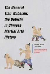 The General Tian Wubeizhi: the Bubishi in Chinese Martial Arts History