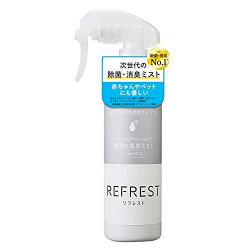 【除菌・消臭】REFREST(リフレスト)香料・アルコールフリー/無色無臭 (300ml)